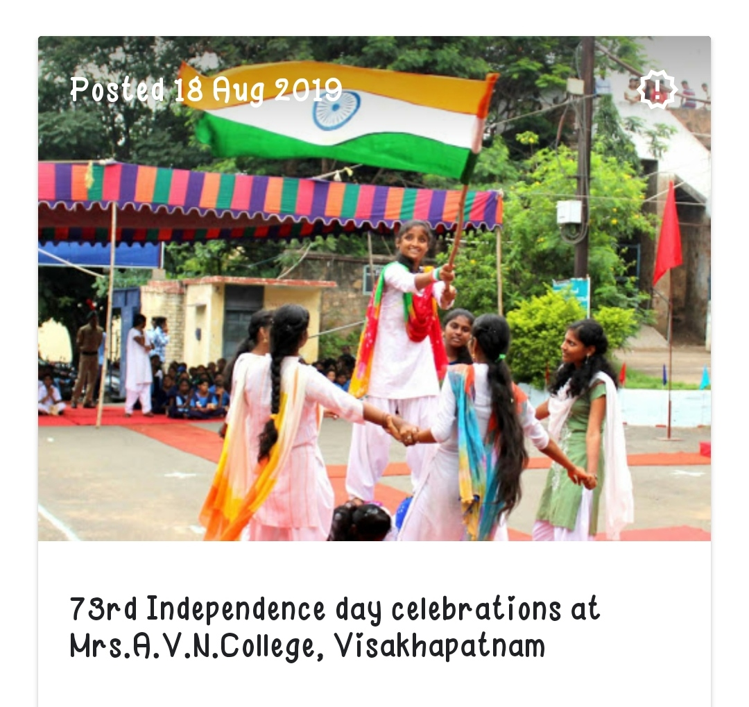 73rd Independence day celebrations
