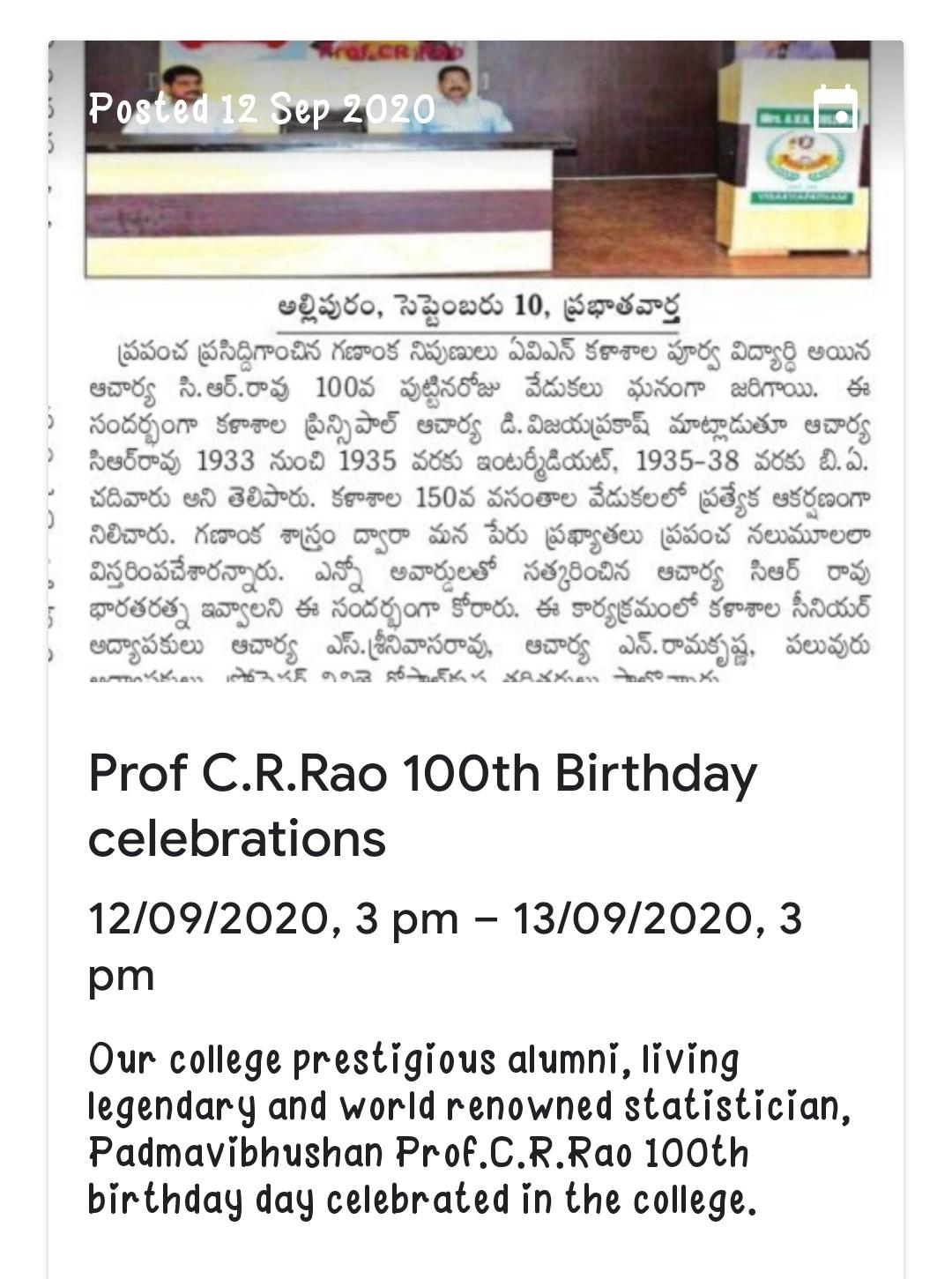 Prof.C.R.Rao centenary birth day celebrations